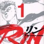 美しいボクシングマンガを読みたかったら「RIN」はどうでしょう