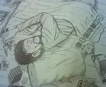 日暮 熟睡男