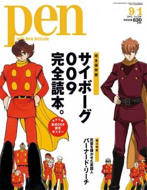 Pen0815_2012